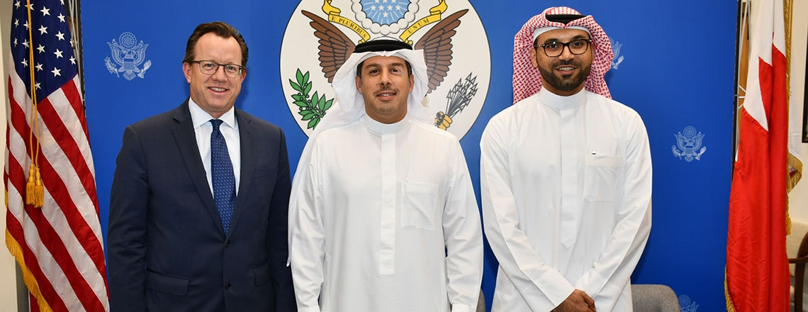 Ambassador Hosts a Webinar on Opportunities for U.S. Businesses in Bahrain's ICT Sector