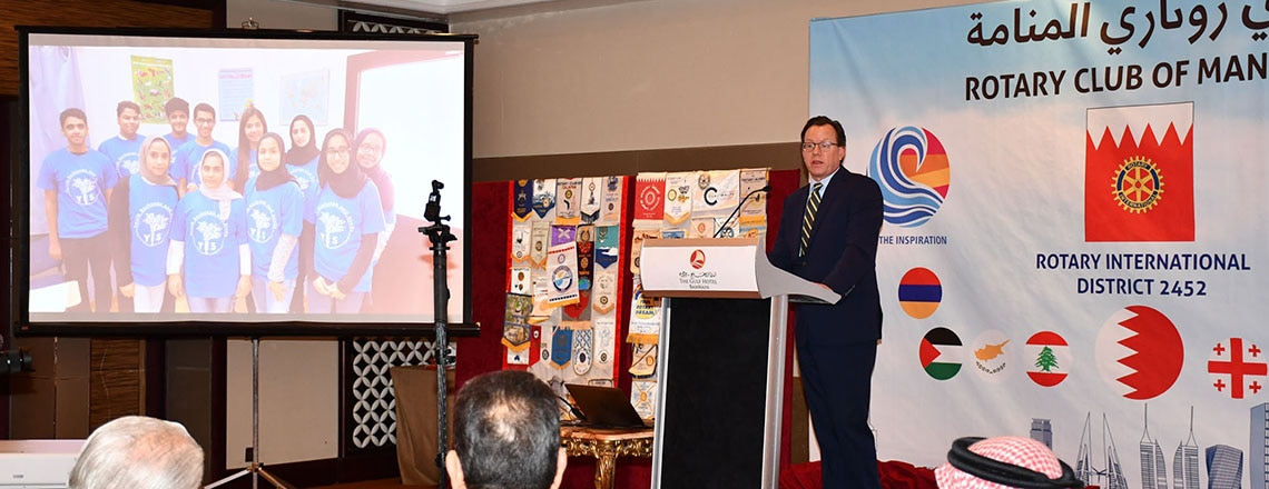 Ambassador Siberell Highlights U.S.-Bahrain Relations at Rotary Club Manama