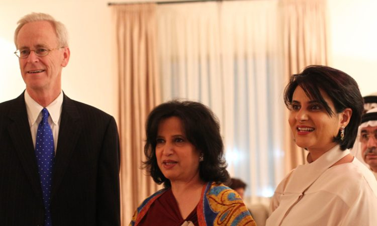 Shaikha Mai dinner. (Photo Credit: Courtesy of the Gulf Daily News)