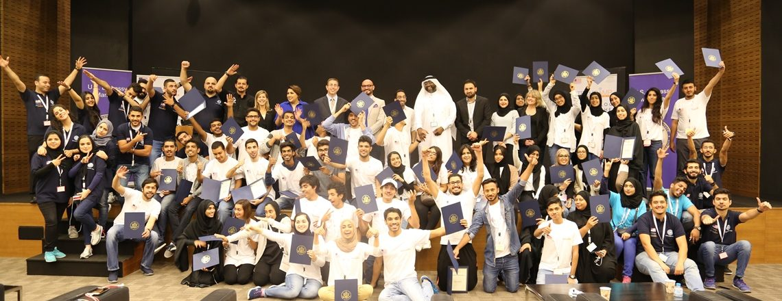 First Tech Camp in GCC Region Held in Bahrain